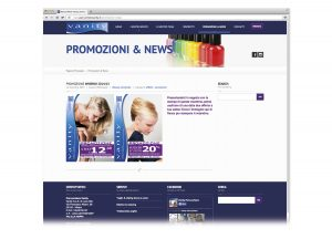 Sito web Parrucchiere Vanity